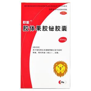 欧敏 胶体果胶铋胶囊 36粒 胃药 胃炎 胃酸过多 胃痛 烧心 反酸
