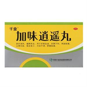 加味逍遥丸  株洲千金  6g*10袋