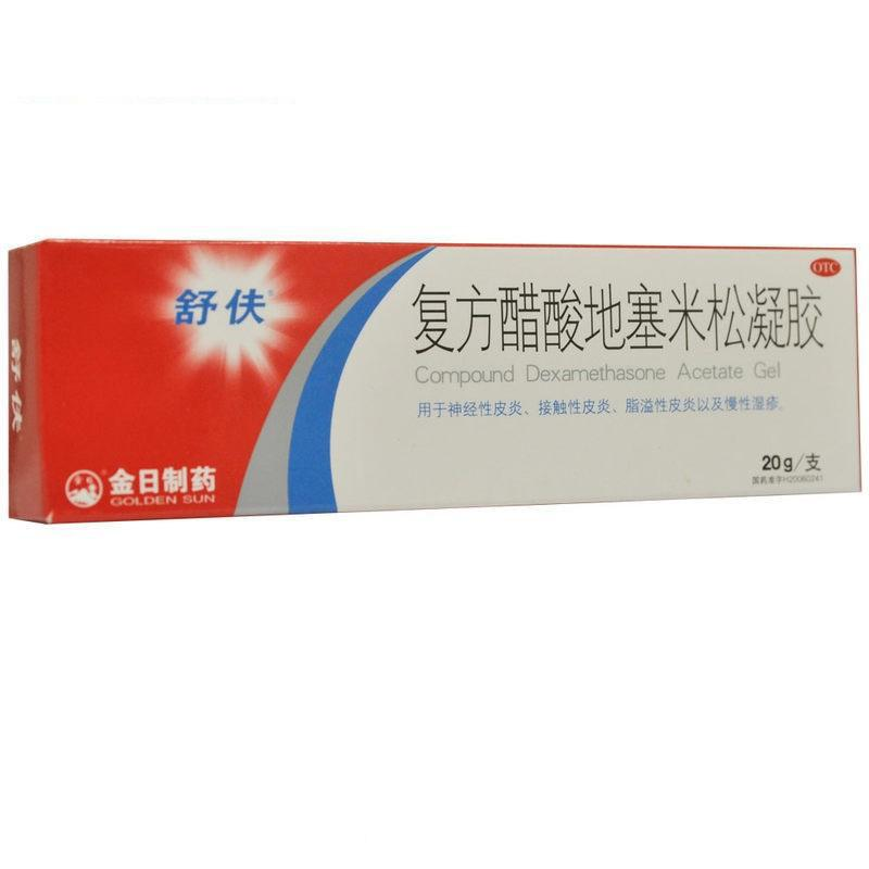 舒伕 复方醋酸地塞米松凝胶 20g