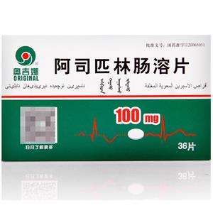奥吉娜 阿司匹林肠溶片   36片