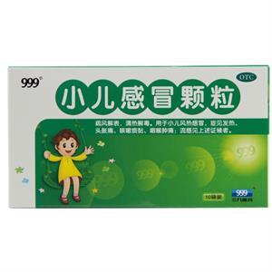 三九 999 小儿感冒颗粒 儿童感冒药 风热感冒 头痛 咳嗽 喉咙痛
