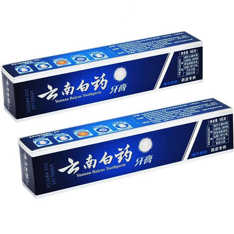 云南白药牙膏(留兰香型)(U品)  云南白药  145g