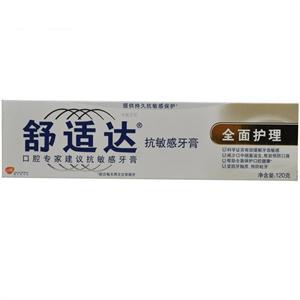 舒适达 全面护理抗敏感牙膏  苏州克劳丽  120g