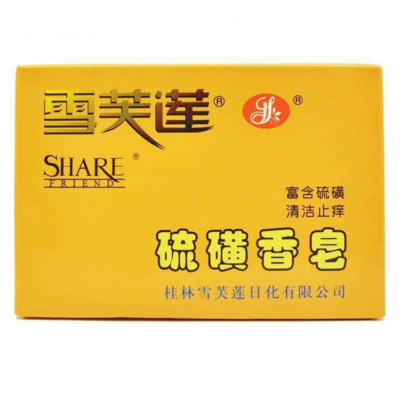 雪芙莲硫磺香皂 桂林雪芙莲 100g