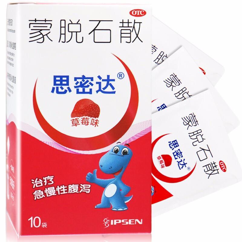 思密达 蒙脱石散(草莓口味)  10袋 成人及儿童急、慢性腹泻