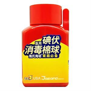海氏海诺 医用碘伏消毒棉球 25枚