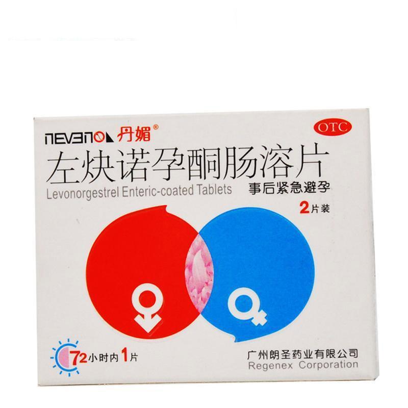 丹媚 左炔诺孕酮片 2片 紧急避孕药 口服