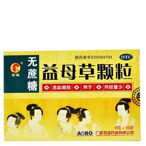 金鸡 益母草颗粒 无蔗糖 10袋 妇科用药 活血 调经 月经量少