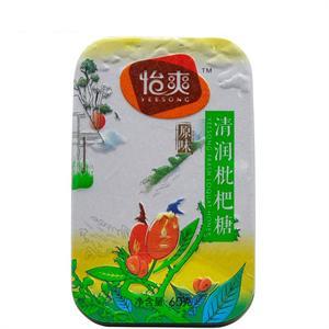 怡爽 清润枇杷糖(原味铁盒) 60g