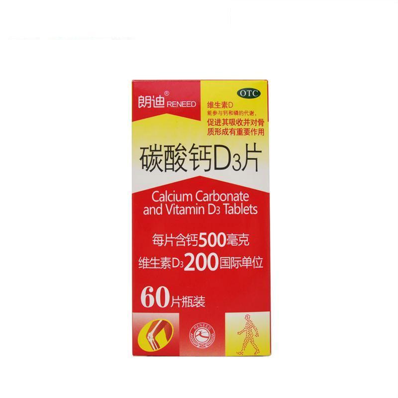 朗迪 碳酸钙D3片