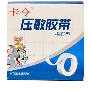 海诺 卡令 医用胶带 医用橡皮膏 包扎伤口 固定敷贴 家庭药箱常备