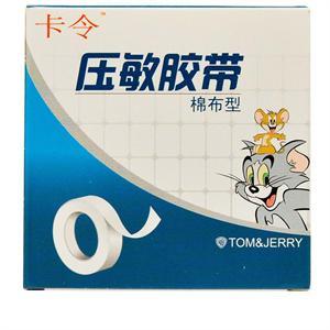 卡令,压敏胶带(原医用橡皮膏)  青岛海诺  0.9*1000CM
