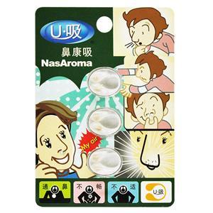 U吸 鼻康吸 3粒 通鼻 畅通呼吸 缓解鼻炎鼻窦炎所致头痛 鼻塞流涕