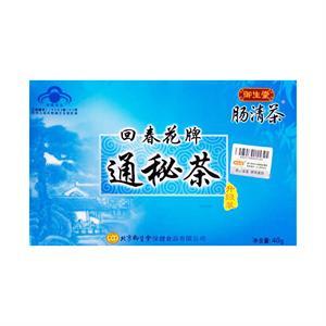 御生堂 肠清茶(回春花牌通秘茶)   北京御生堂  2.5g*16袋