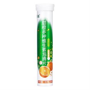 维迪 甜橙 多种维生素泡腾片 20片