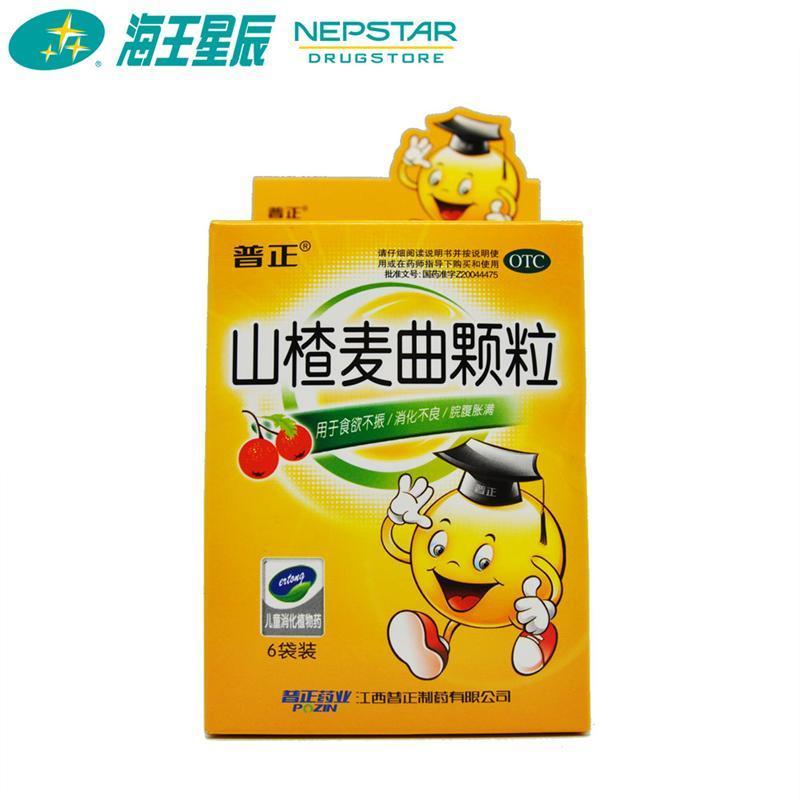 普正 山楂麦曲颗粒 6袋 开胃 消食 助消化 消化不良 胃胀 厌食