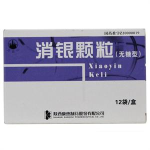万花山 消银颗粒(无糖型)  陕西康惠  3.5克x12袋