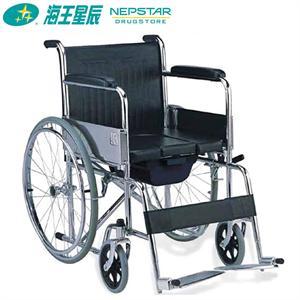 凯洋,座便轮椅  广东凯洋  KY608