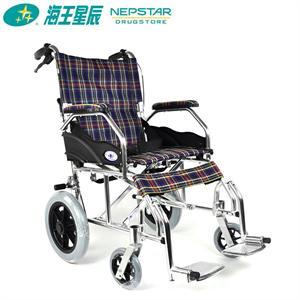 凯洋,轮椅  广东凯洋  KY863LABJ-12