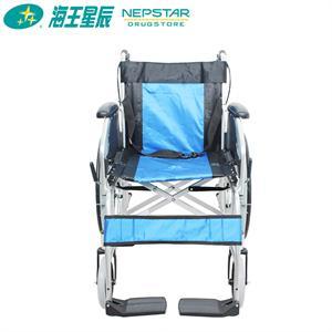 凯洋,手动轮椅车  广东凯洋  KY868LJ