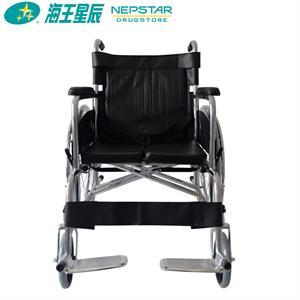 凯洋,轮椅  广东凯洋  KY874
