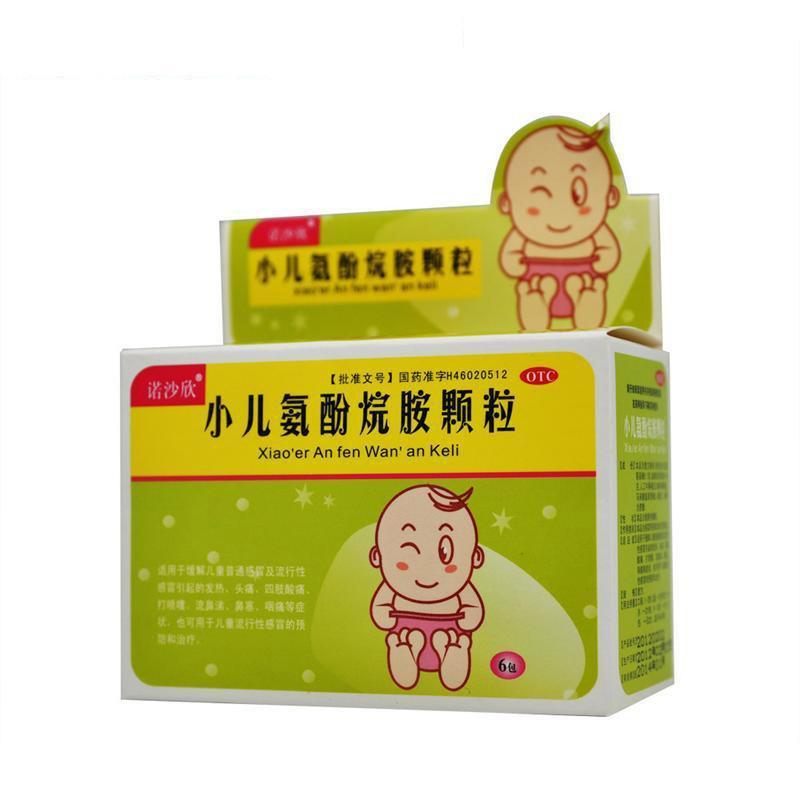 小孩消炎药_哪个小儿感冒药最适合家庭常备?