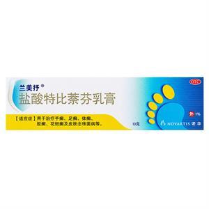 兰美抒 盐酸特比萘芬乳膏  Novartis Consumer 10g:1%