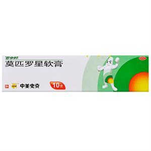 百多邦 莫匹罗星软膏  中美史克  10g(2%)