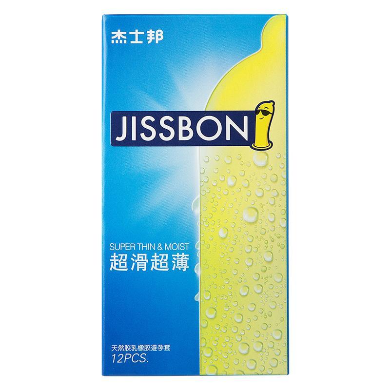 杰士邦避孕套 超薄 超滑 12只 杰士邦安全套