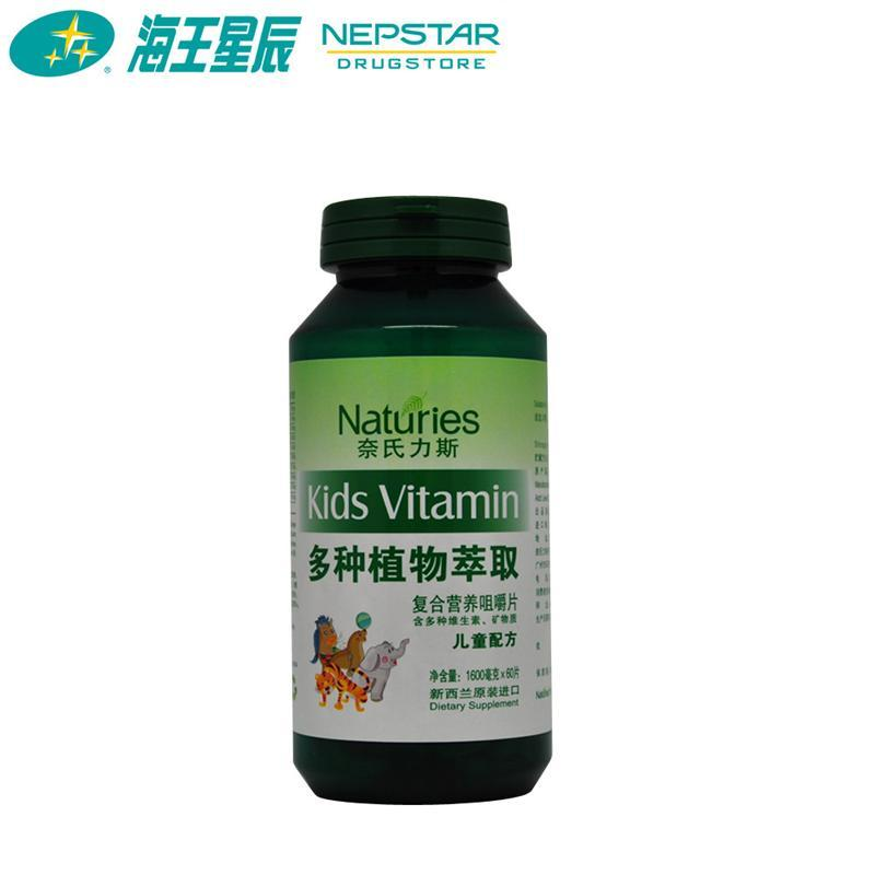 奈氏力斯,多种植物萃取复合营养咀嚼片 60片