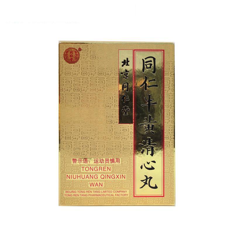 同仁牛黄清心丸(金衣) 6丸