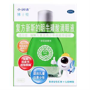 博士伦 小润洁 滴眼液 10ml 保护眼睛 眼药水 视疲劳 眼干涩 眼痒