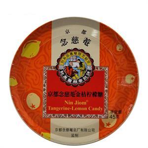 京都念慈菴 金桔柠檬糖  泰国亚洲珍宝  45g(2.5g*18粒)