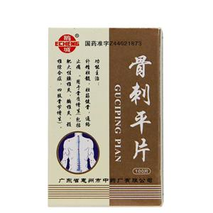 骨刺平片   惠州市中药厂  100片
