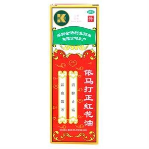 依马打正红花油  深圳金活利生  25ml