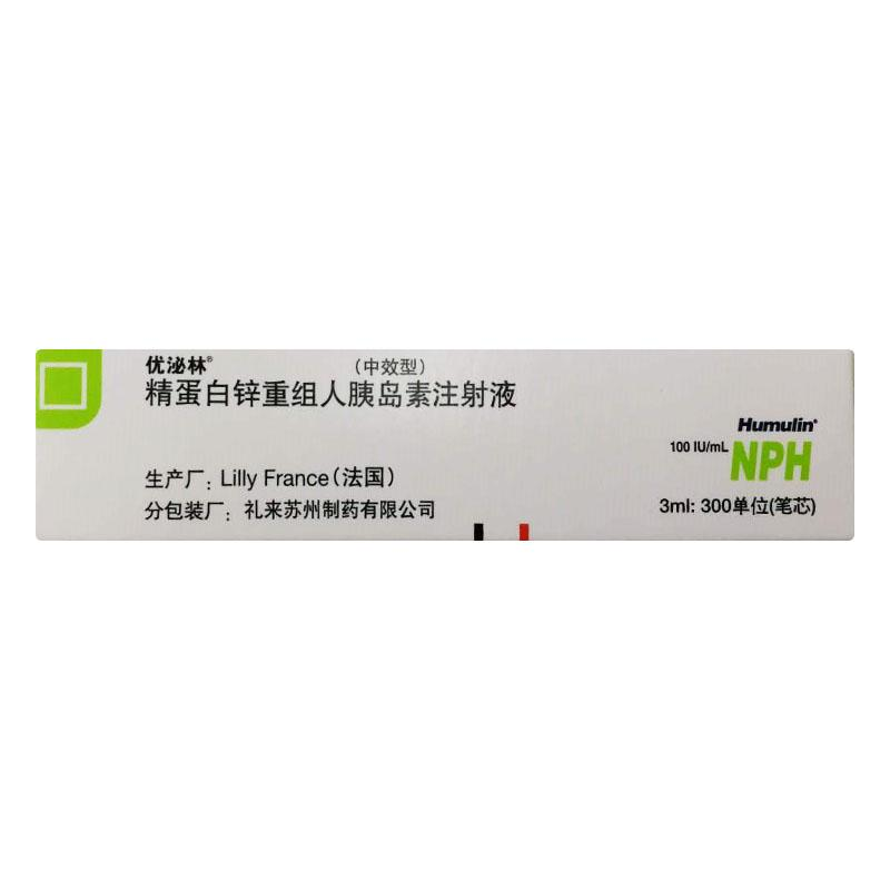 优泌林 精蛋白锌重组人胰岛素注射液(中效型) 3ml:300