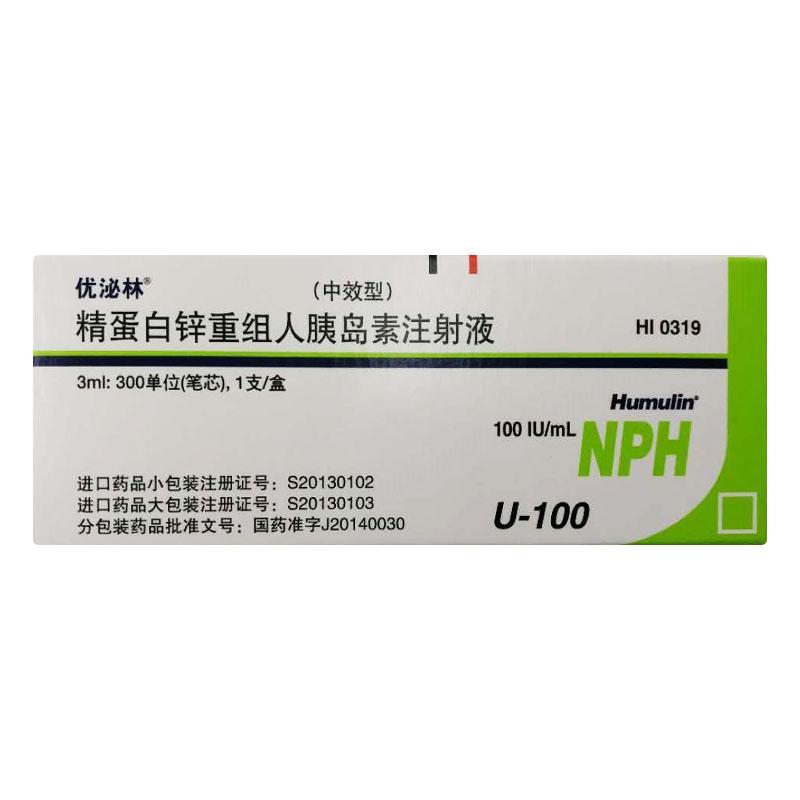 优泌林 精蛋白锌重组人胰岛素注射液(中效型) 礼来 3ml:300单位(笔芯)