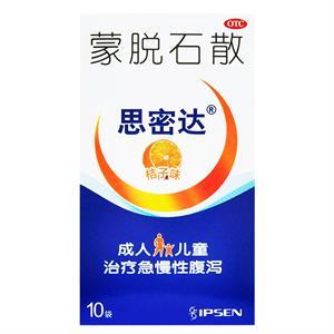 思密达 蒙脱石散(桔子味)  博福-益普生 3gx10袋