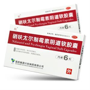 MOL 硝呋太尔制霉素阴道软胶囊 6粒 念珠菌性阴道炎