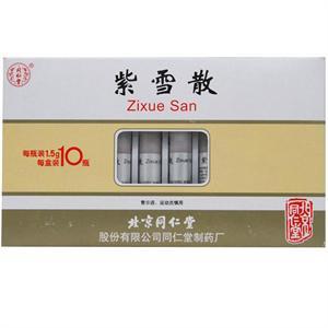 同仁堂 紫雪散  北京同仁堂  1.5g*10瓶