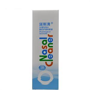 诺斯清 生理性海水鼻腔护理喷雾器(儿童装)  鼻腔喷雾器 鼻塞喷剂 DXY-50/50ML
