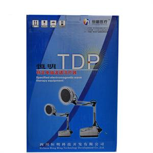 恒明 TDP特定电磁波谱治疗器TDP-T1