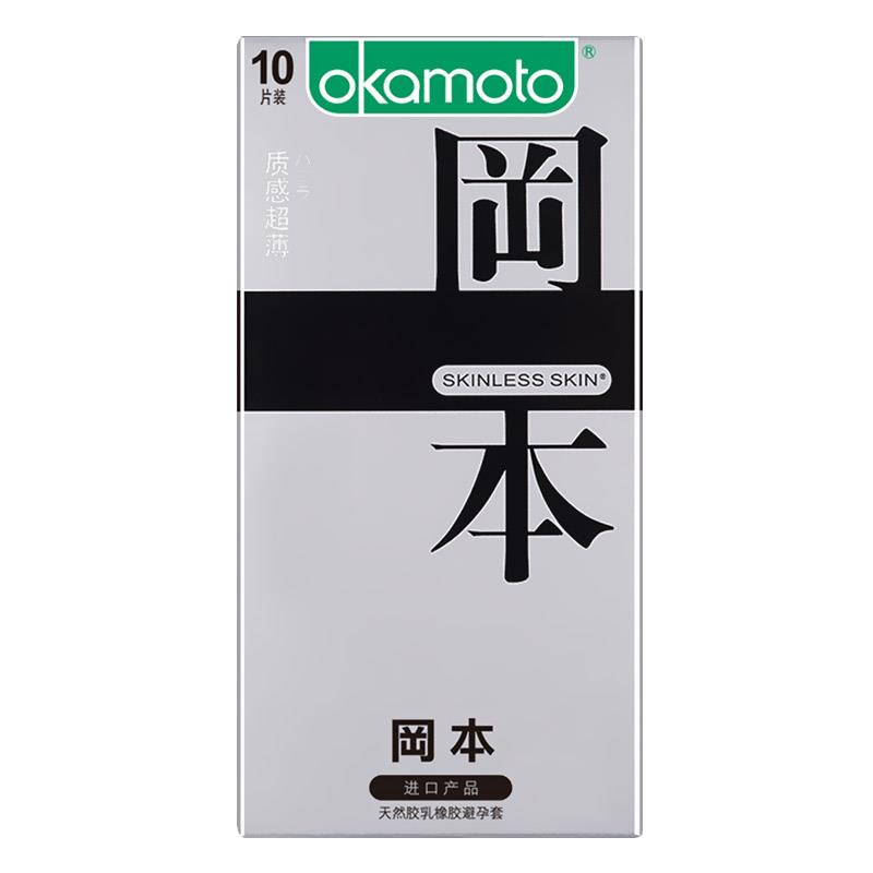 冈本 天然胶乳橡胶避孕套 质感超薄 10片装