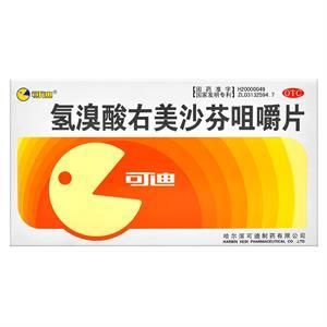 可迪 氢溴酸右美沙芬咀嚼片  哈尔滨可迪  15mg*8片*2板