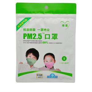 绿盾 PM2.5口罩S码(7-12岁儿童适用) 口罩颜色随机发 男女口罩款型相同
