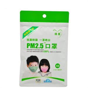 绿盾 PM2.5口罩 XS码(3-6岁儿童适用)