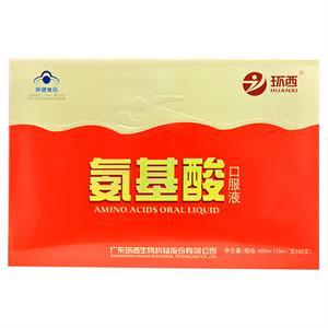 环西 氨基酸口服液  广东环西  10ml*60支