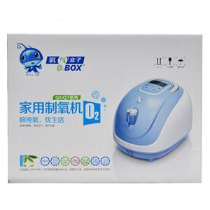 家用制氧机 O₂BOX  Q7-P雾化型