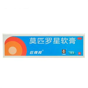 匹得邦 莫匹罗星软膏 5g 皮肤感染消炎 湿疹 毛囊炎