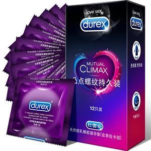 杜蕾斯 天然胶乳橡胶避孕套(含苯佐卡因)至尊持久装12只